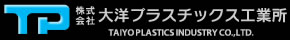 8-5.丸形ツマミ | 製品カタログ | 株式会社大洋プラスチックス工業所