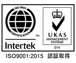 Intertek UKAS ISO9001:2015 認証取得